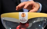 Лига Европы: Определились все четвертьфиналисты