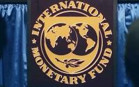 МВФ поставил перед Украиной четыре условия