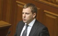 Украинский нардеп пожертвовал полтора миллиона на благие дела Монако