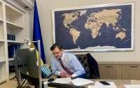 МИД Украины ожидает от президента России покаяния