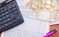 Киевляне получат единую квитанцию за все коммунальные услуги