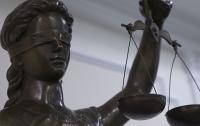 Каковы шансы суда над свитой уволенного президента