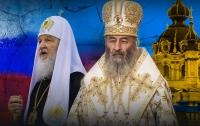 Пророссийские попы собрались в суде отстаивать свое название