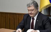 Президент утвердил координаты линии разграничения на Донбассе