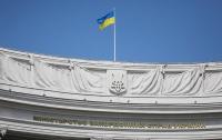 МИД Украины отреагировал на заграждение в Крыму