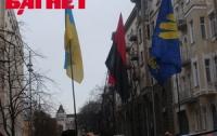 В Украине «свободовцы» устроили марши в честь Бандеры