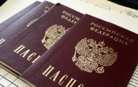 Гражданам Украины облегчат получение паспорта страны-агрессора