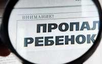 Поссорилась с родителями: в Киеве ищут сбежавшую из дому девочку