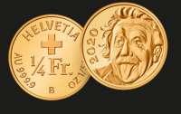 Монетный двор Швейцарии увековечил Эйнштейна