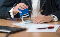 Вступил в силу закон об отмене обязательного использования печатей на документах