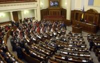 Почти половине украинцев очень нравится, когда депутаты не читают законы, за которые голосуют