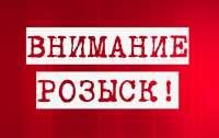В Одессе пропал начальник штаба отряда морской охраны Госпогранслужбы