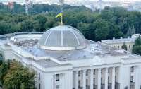 В Раде рекомендуют принять закон об уменьшении количества депутатов