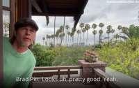 Брэд Питт попробовал себя в роли ведущего прогноза погоды