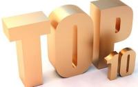 Топ-10 самых дорогих часов в мире (ФОТО)