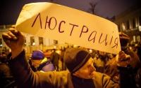 В Минюсте назвали количество люстрированных чиновников