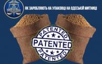 Як керівник Одеської митниці Мартинов заробляє на експортерах разом з патентними