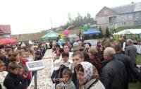Закарпатье съест самый большой яблочный пирог Украины