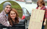 Рекламирующая себя на 14 февраля девушка нашла свою половинку (ФОТО)