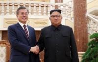 Лидеры Южной и Северной Кореи подписали важное соглашение