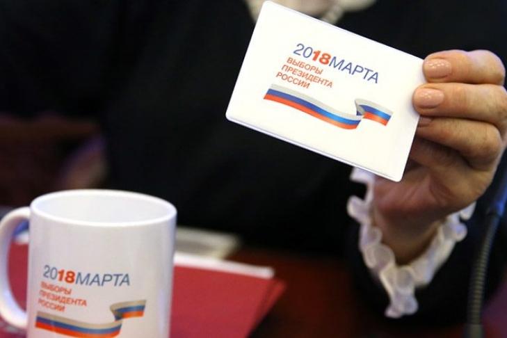 Назначена официальная дата выборов президента Российской Федерации