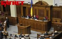 Нардепы опять хотят отменить депутатские льготы