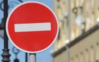 В Киеве 5 октября ограничат движение транспорта, - КГГА