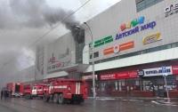 Количество погибших при пожаре в Кемерово увеличилось до 56