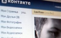 50% украинских компаний ограничивают доступ сотрудников к соцсетям