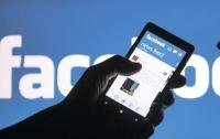Facebook разработал приложение для связи с чиновниками