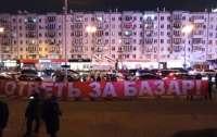 Протестующие из