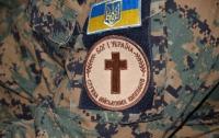 Політики своїми діями прагнуть зруйнувати діяльність військових капеланів