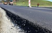 В Хмельницкой области присвоили деньги, выделенные на ремонт дорог