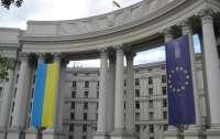 Украина откажется от договоров с Россией - МИД