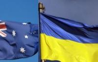 В Сиднее открыли почетное консульство Украины