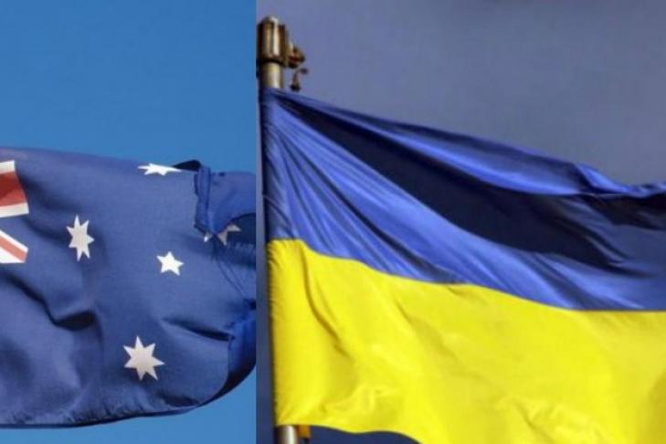ВСиднее открылось Почетное консульство Украины