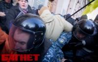 Как киевляне в мороз Киевсовет штурмовали (ФОТО)