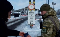 В Украине сняли запрет на въезд для мужчин-россиян