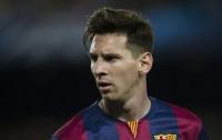 Аргентинец Месси назван самым дорогим футболистом мира