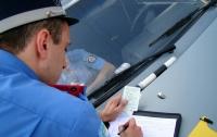 В Украине отменили один из штрафов для водителей