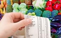 Цены на продукты в Украине значительно снизились
