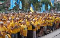 Духовный центр «Возрождение» молится за мир в Украине (ФОТО)
