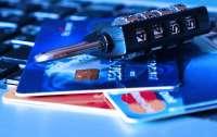 Нацбанк изменил систему раскрытия банковской тайны клиентов