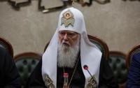 Филарет рассказал о взаимодействии новой церкви Украины с СБУ