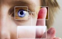 Благодаря биометрии голландцы могут совершать расчеты без налички и банковских карт