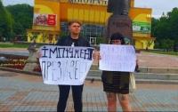Украинские судьи решили не уподобляться российским коллегам