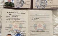 Гуманный Конституционный суд отпустил спонсора террористов