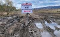 Великая Россия: жители села попросили, чтобы Меркель