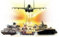 Украине заказали оружия на $3 миллиарда