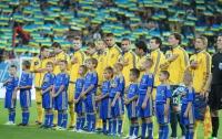 Клубы УПЛ обязали включать гимн Украины перед каждым матчем